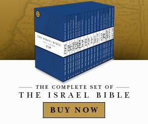 Yehudi - The Israel Bible