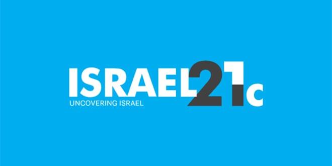 israel21c600x600