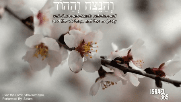 Lekha Romemu (Exalt the Lord) by Safam