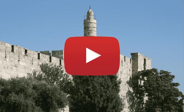 Shaalu Sh'lom Yerushalayim (Pray for the Peace of Jerusalem) by Areyeh Samberg