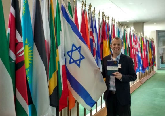 My Visit to the UN for The Israel Bible