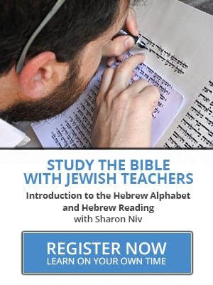 Yeshiva For the Nations