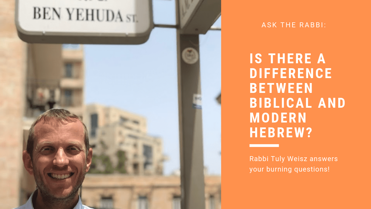 What's the Difference Between Biblical Hebrew and Modern Hebrew? Zephaniah 3:9