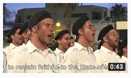 VIDEO: Biblical IDF Swearing-In Ceremony