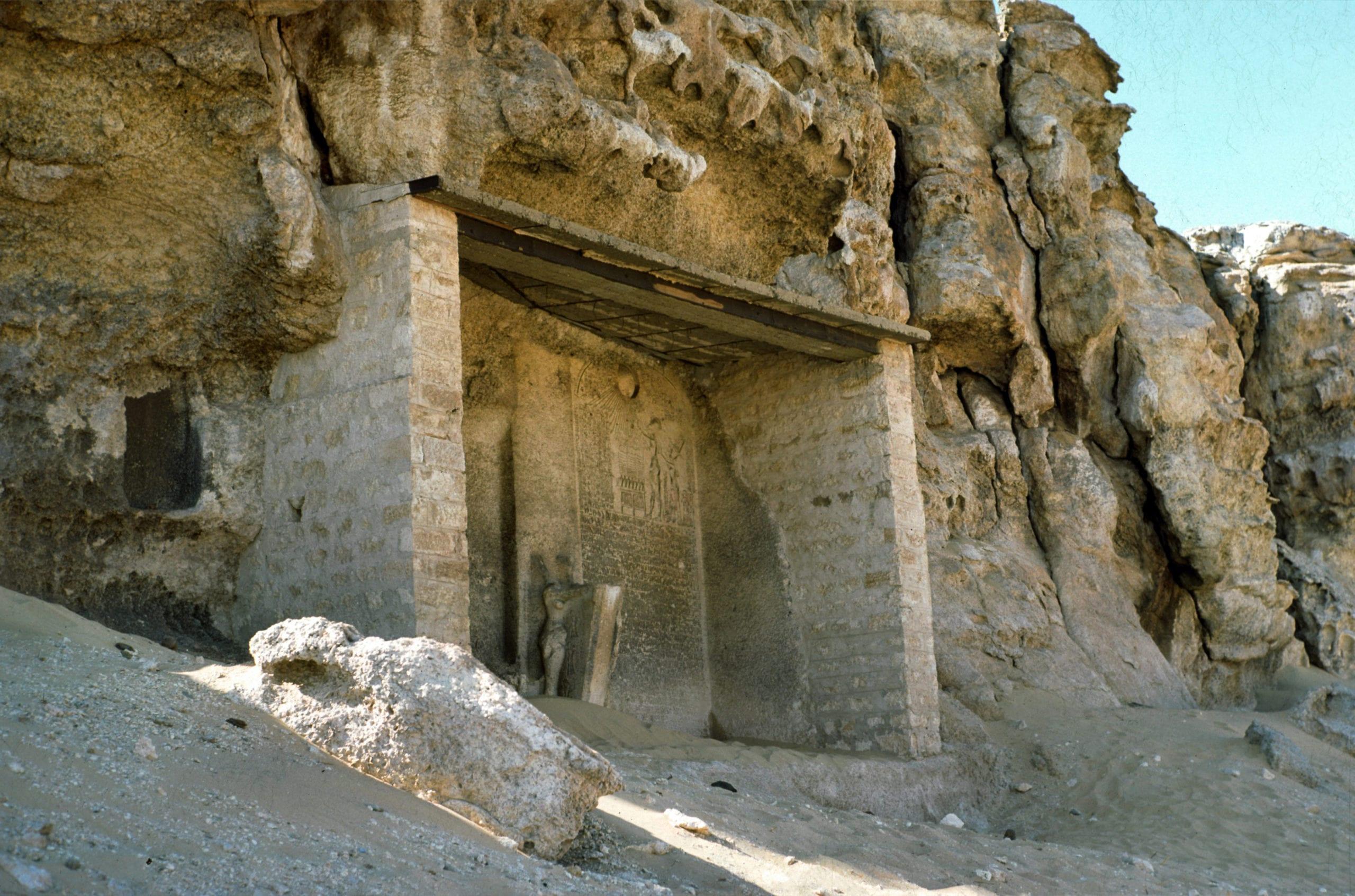 Amarna-Grenzstele