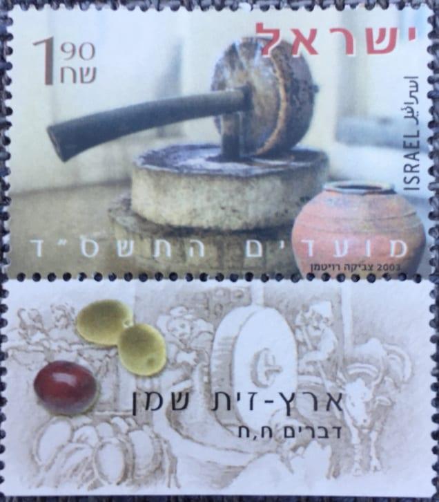 olive-tree-israel-stamp