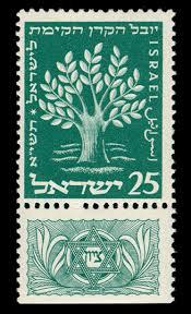 olive-tree-stamp-one