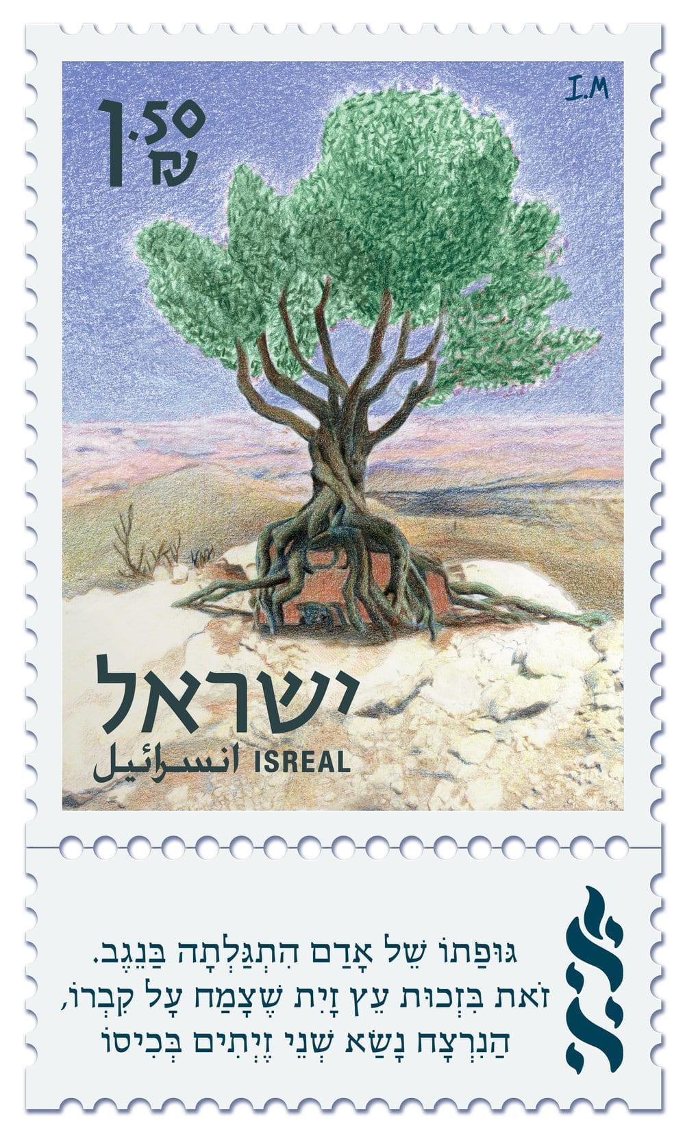 olive-tree-stamp-three