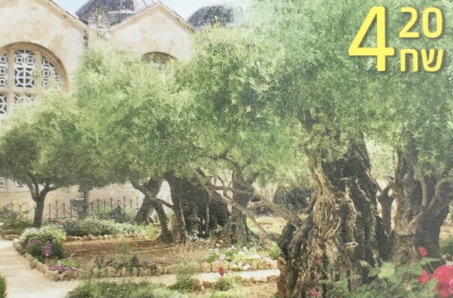 The Olive Tree in Israel's Postage
