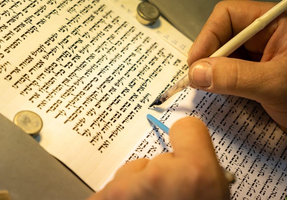 writing-torah