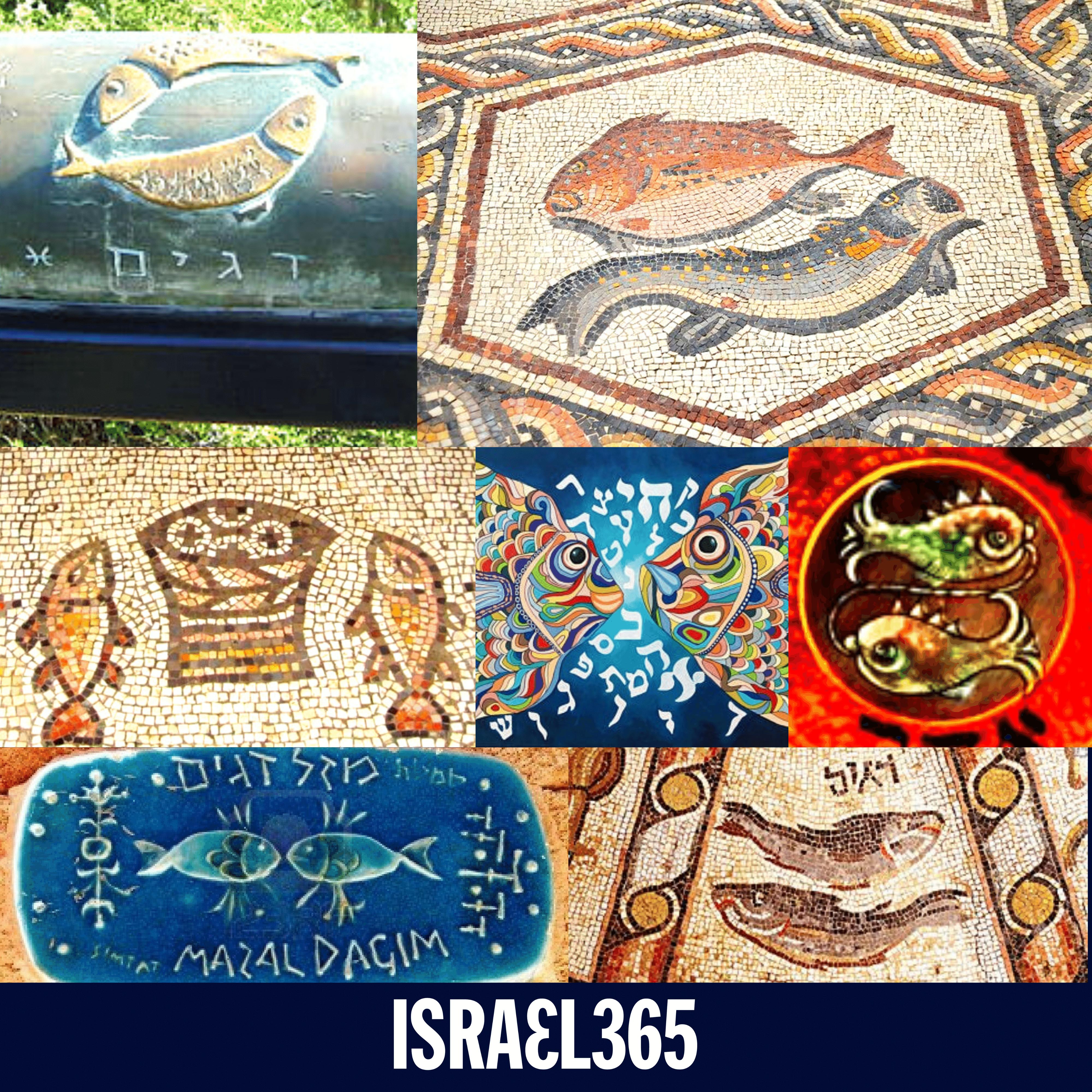 adar-fish-art-through-history