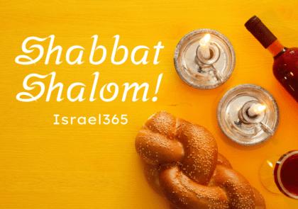 shabbat-shalom-from-israel365