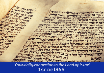scroll-of-esther