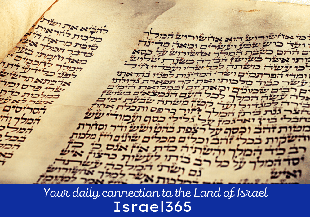 The Scroll of Esther: The Hidden Name of God