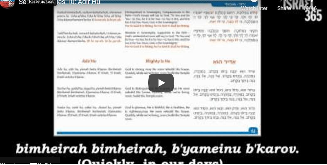 Seder Melodies 10: Adir Hu