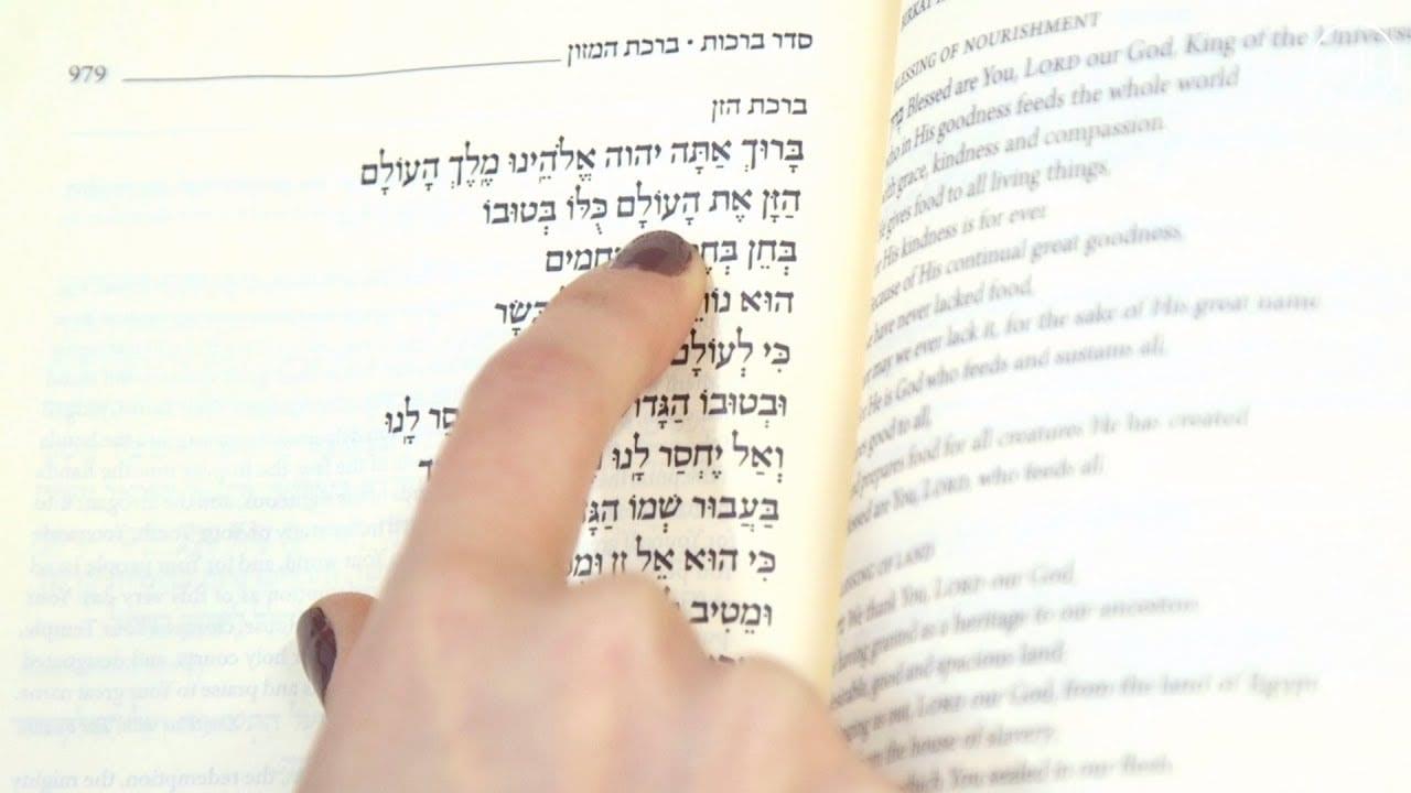 Seder Melodies 9: Birkat Hamazon / Grace After Meals
