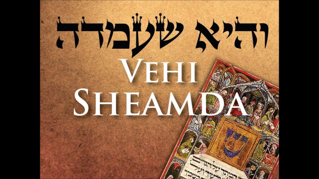 vehi-sheamda