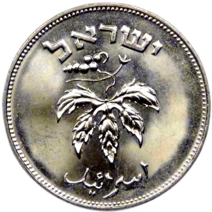 1950-50-Pruta