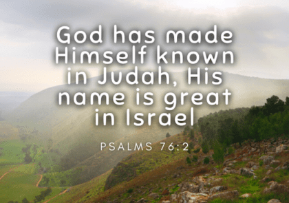 Known-in-judah