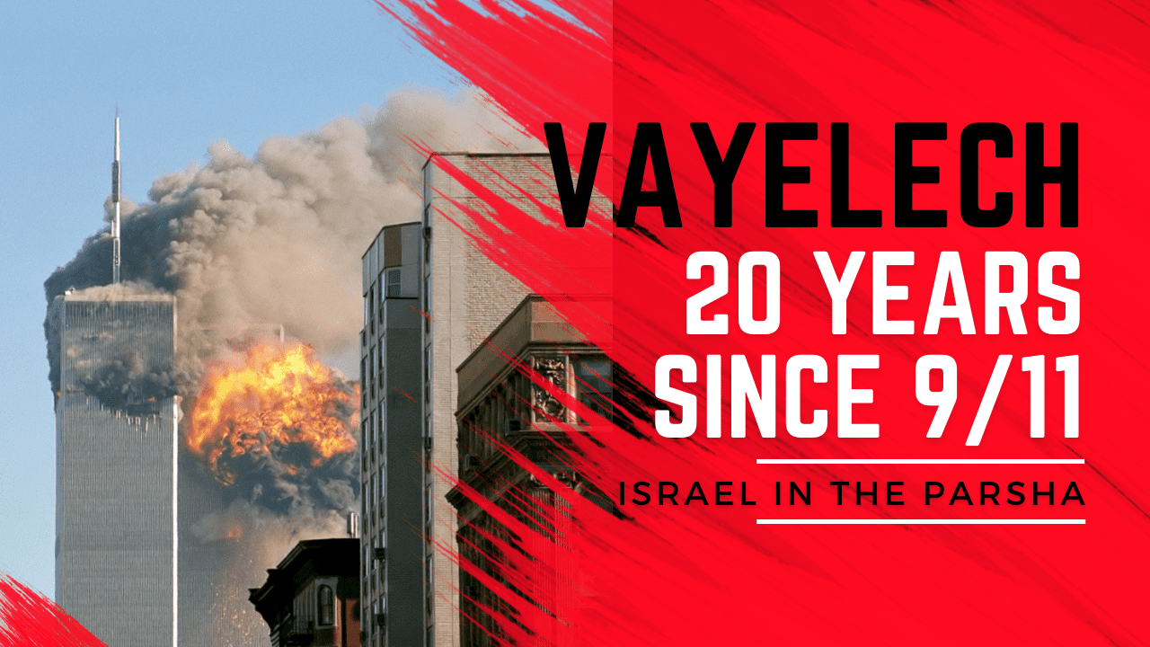 20 years since 9/11