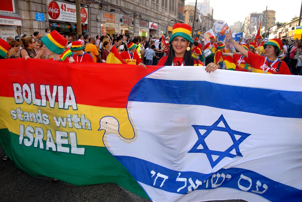 Christians from Bolivia march in the 2007 Jerusalem Parade (Shutterstock)